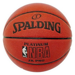 Баскетбольный