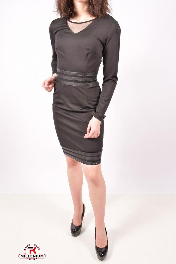 Платье женское стрейчевое Exxpose Line Размер в наличии : 46 арт.S58-2125-K