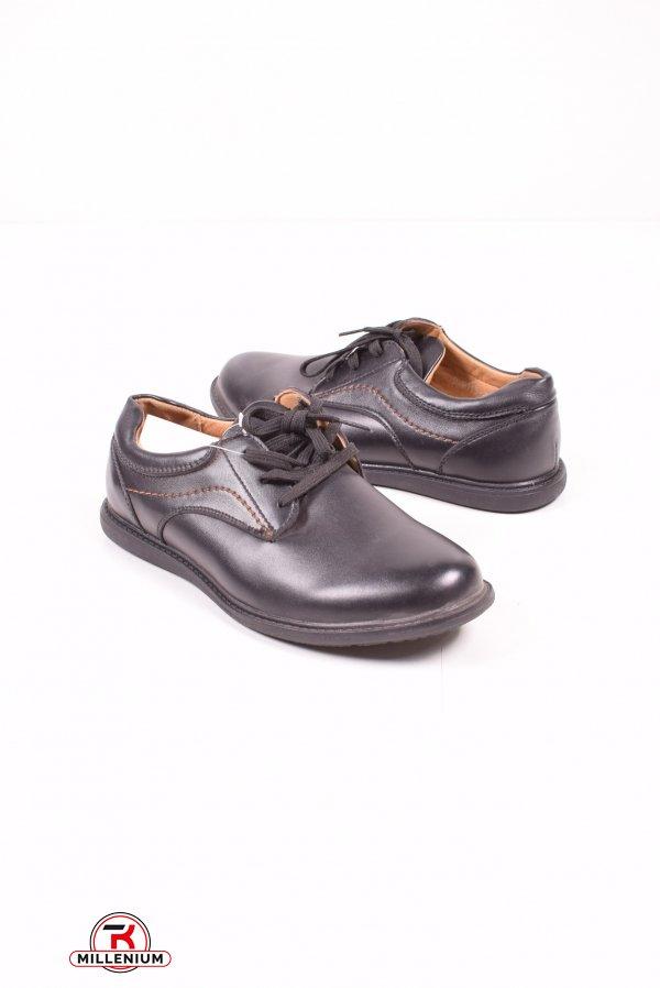 Туфли для мальчика StylenGard Размеры в наличии : 36,37,38,39,40,41 арт.D9013-2