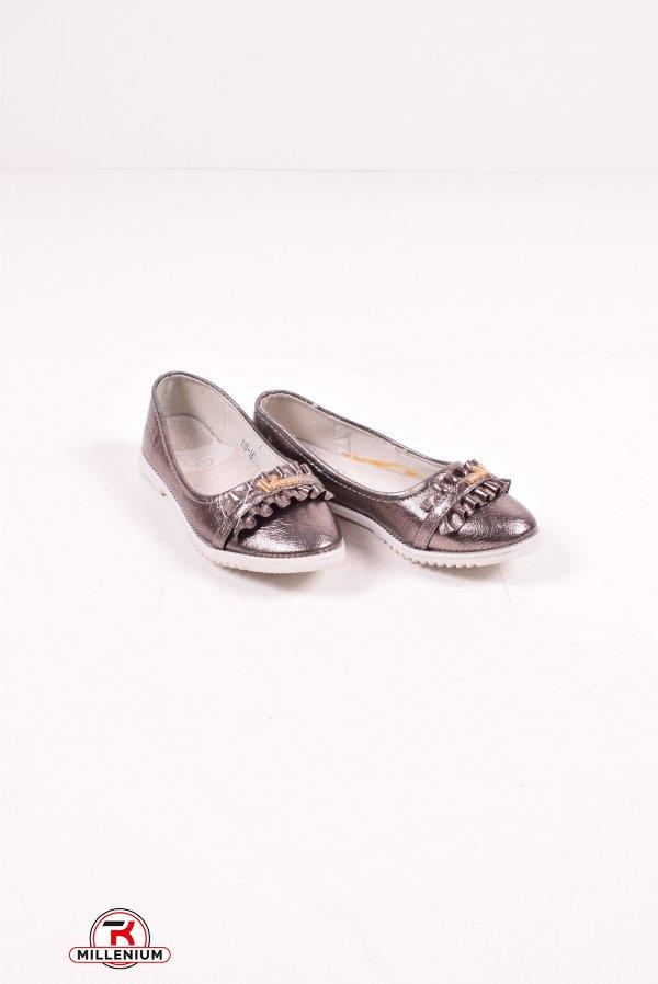 """Туфли для девочки (цв.графит)  """"Башили"""" Размеры в наличии : 27,28,31 арт.115-16"""