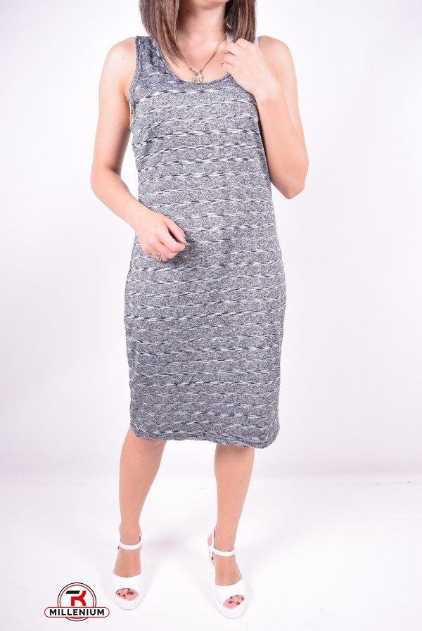 Платье женское стрейчевое (цв.серый/черный) Clover Размеры в наличии : 41,44,46,48 арт.Q83