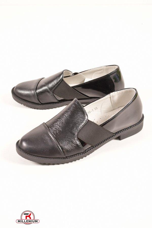 """Туфли для девочки комбинированные (цв.чёрный) """"Башили"""" Размеры в наличии : 30,31,32,33,34,35,36 арт.8G135-1"""