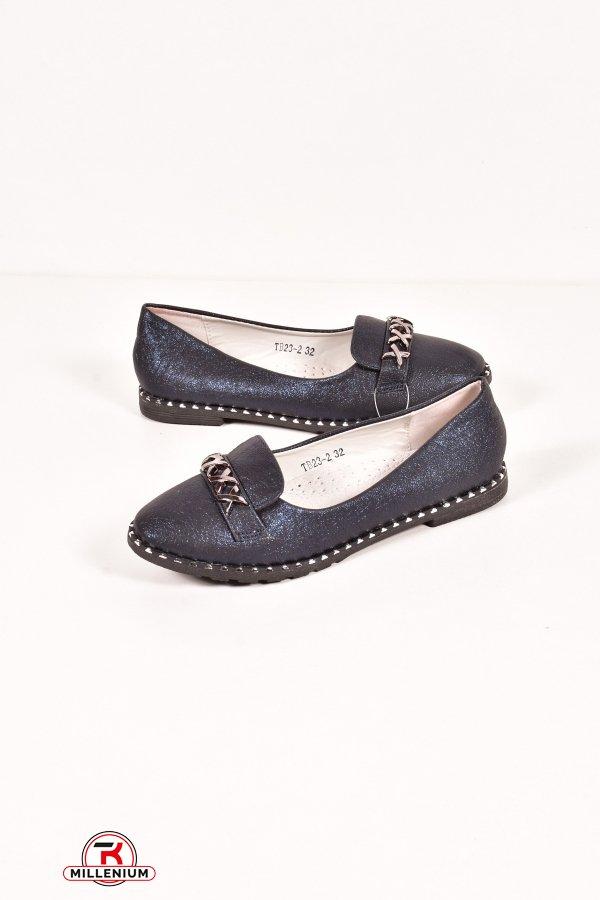 Туфли для девочки HOROSO Размеры в наличии : 30,31,32,33,37 арт.TB23-2