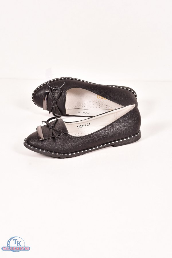 Туфли для девочки HOROSO Размеры в наличии : 31,32,34,35,37 арт.TB21-1