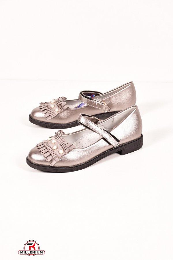Туфли для девочки HOROSO Размеры в наличии : 31,32,33,34,35,36 арт.TB91-2C