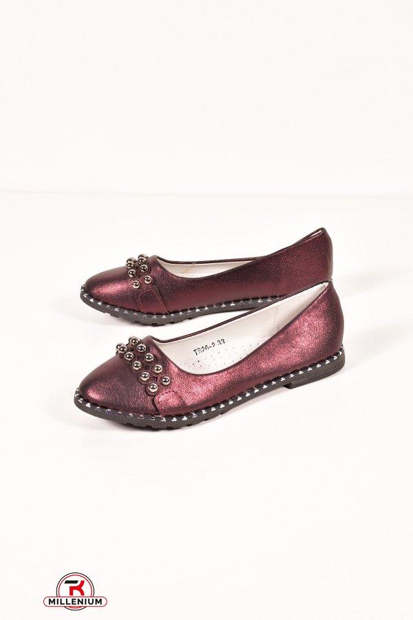 Туфли для девочки HOROSO Размеры в наличии : 30,31,32,33,34,36,37 арт.TB26-5