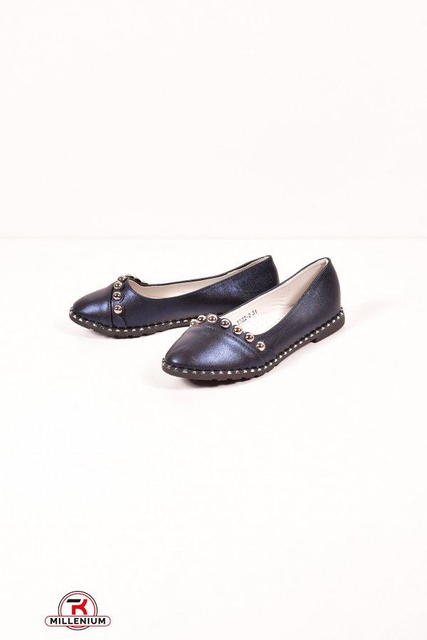 Туфли для девочки HOROSO Размеры в наличии : 30,31,32,33,36,37 арт.TB22-2
