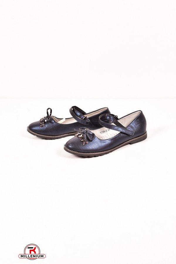 Туфли для девочки HOROSO Размеры в наличии : 33,34,35,36,37 арт.TB28-2