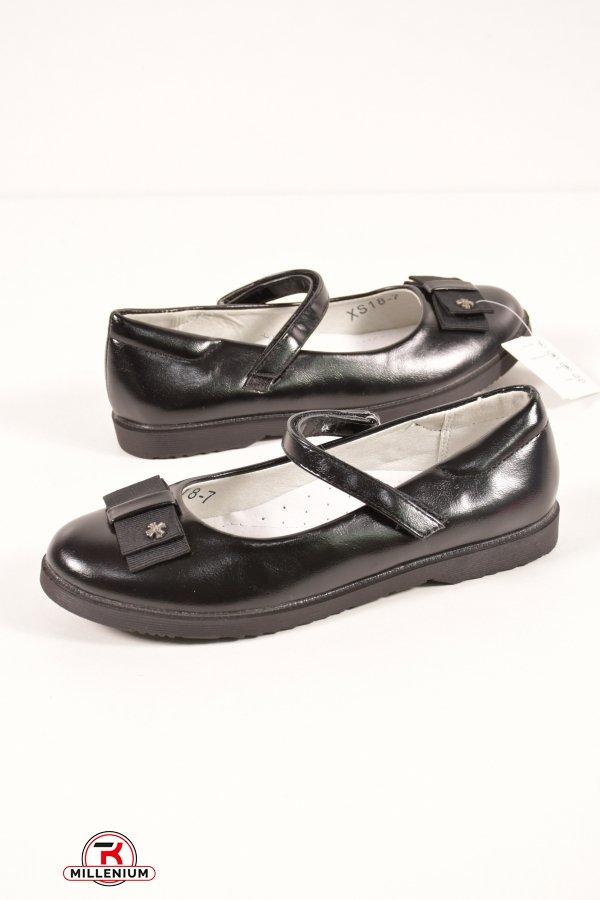 """Туфли для девочки """"СОЛНЦЕ"""" Размеры в наличии : 33,34,35,36,37 арт.XS18-7"""