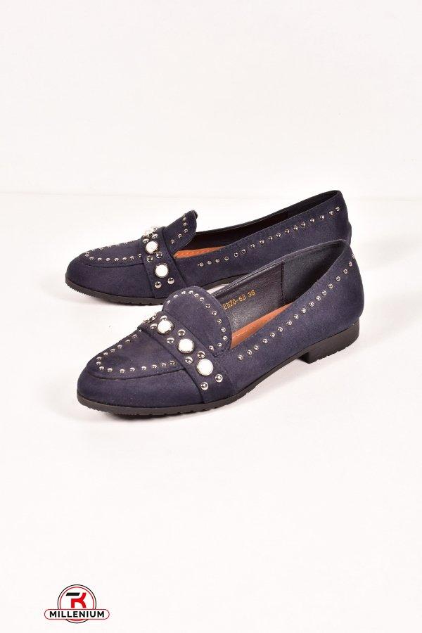 Туфли женские HOROSO Размеры в наличии : 36,37,38,41 арт.EN20-6B