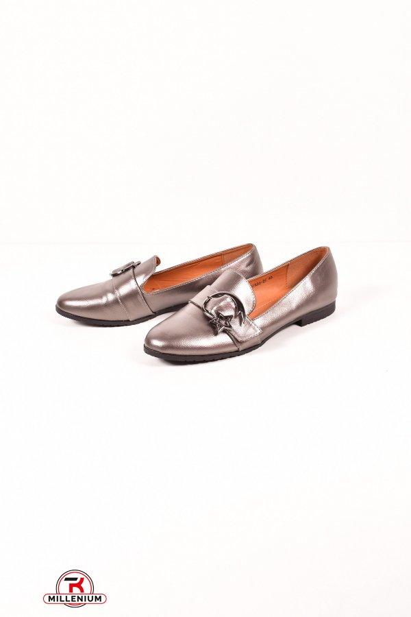 Туфли женские HOROSO Размеры в наличии : 40,41,42,43 арт.DEN20-2C