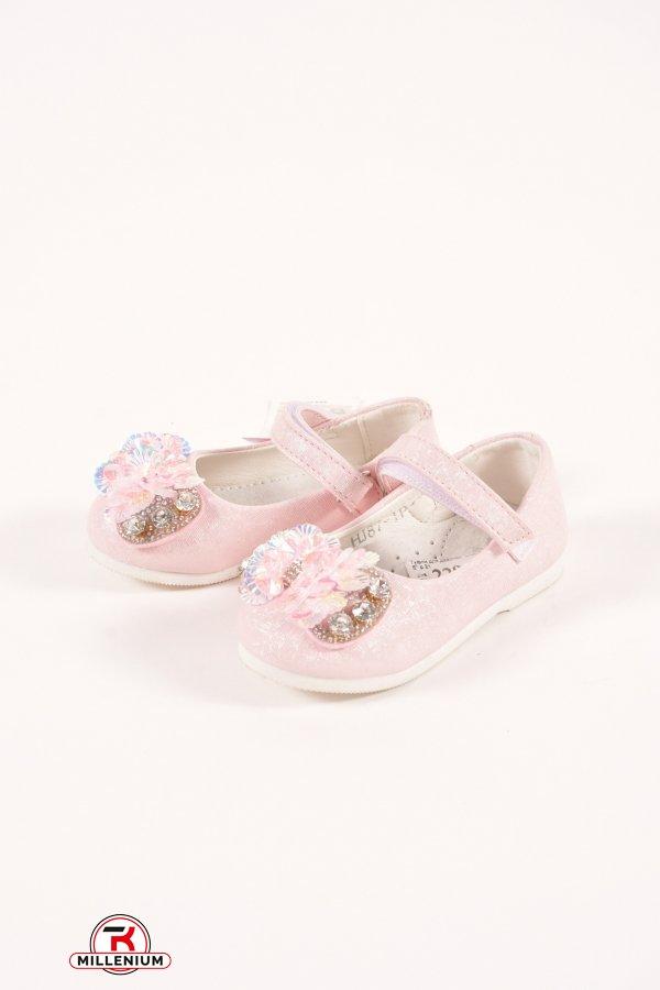 """Туфли для девочки """"СОЛНЦЕ"""" Размеры в наличии : 21,22 арт.HJ87-1P"""