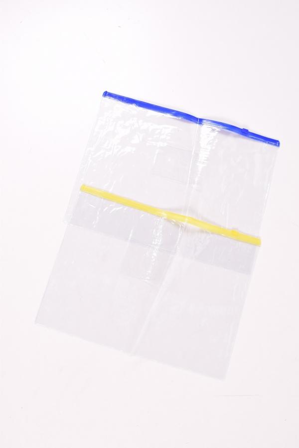 Папка прозрачная (бегунок) А4 13микрон арт.PB56/13