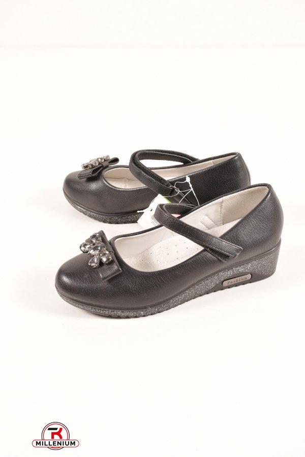 Туфли для девочки   KIMBOO Размеры в наличии : 33,34,35,37 арт.Y-15A