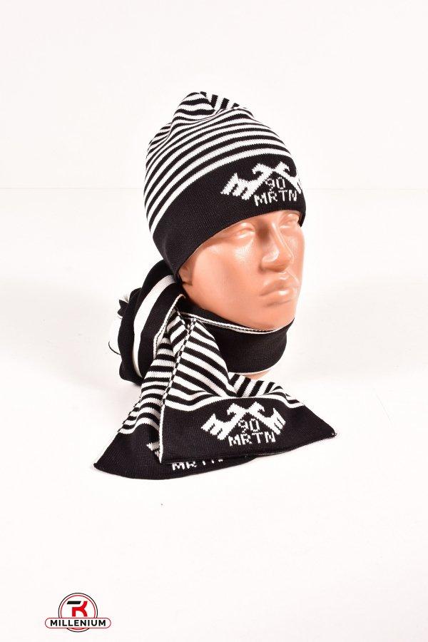 Шапка+шарф вязаный мужской (цв.черный/белый) MARATON (Acryl 50%,Cotton 50%) арт.615-TK