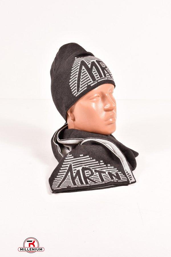 Шапка+шарф вязаный мужской (цв.св/серый/серый) MARATON (Acryl 50%,Cotton 50%) арт.614-A