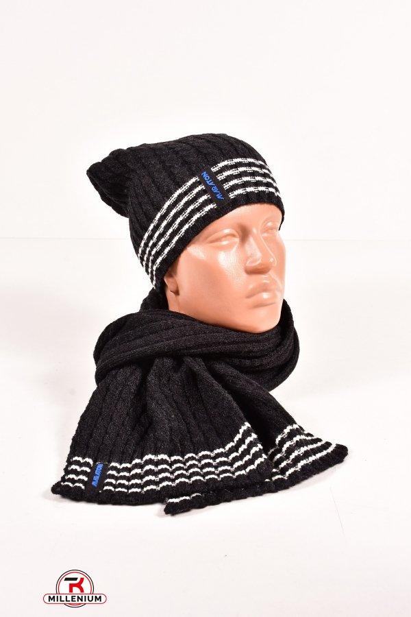 Шапка+шарф вязаный мужской (цв.белый/черный) MARATON арт.596-TK
