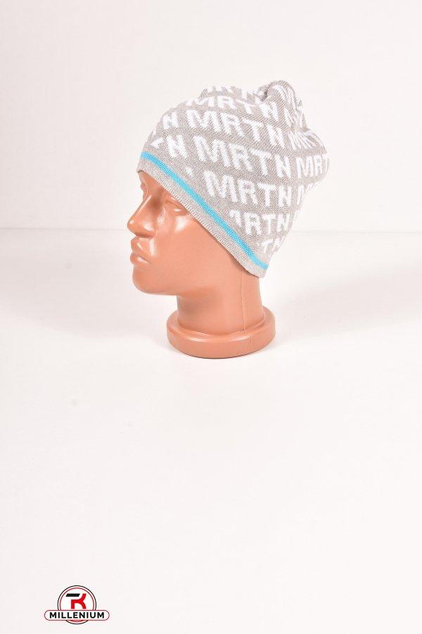 Шапка вязаная мужская (цв.белый/св/серый) MARATON (Acryl 50%,Cotton 50%) арт.C-616