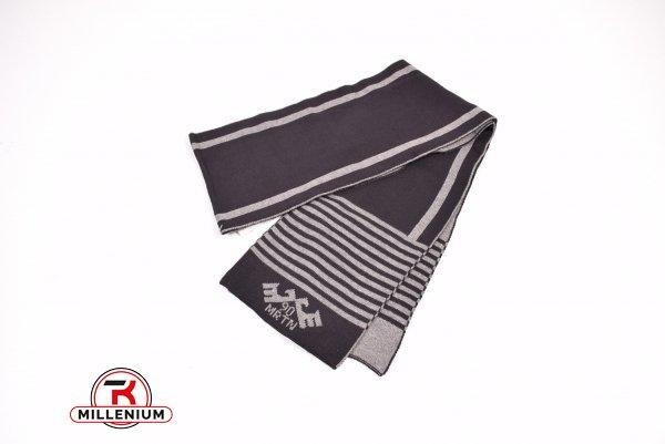 Шарф вязаный мужской (цв.черный/т.серый) MARATON (Acryl 50%,Cotton 50%) арт.615-TK