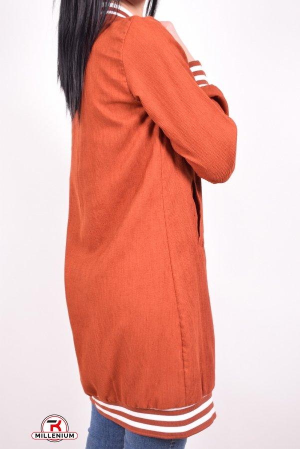 Кардиган женский микровельветовые (цв.терракотовый) HISSET Размер в наличии : 44 арт.C743