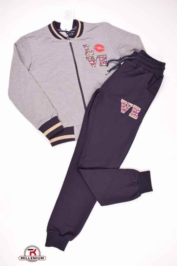 Костюм спортивный для девочки (цв.серый) трикотажный Doffbi Роста в наличии : 158,164,170,176 арт.2140-4