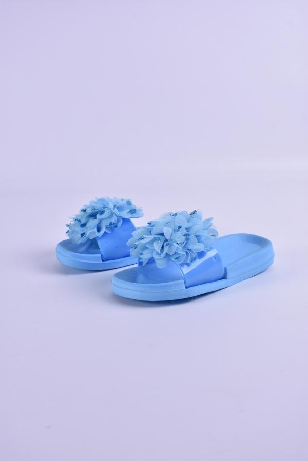 Шлепанцы для девочки (цв.голубой) LION Размеры в наличии : 24,25,26,27,28,29 арт.569-6