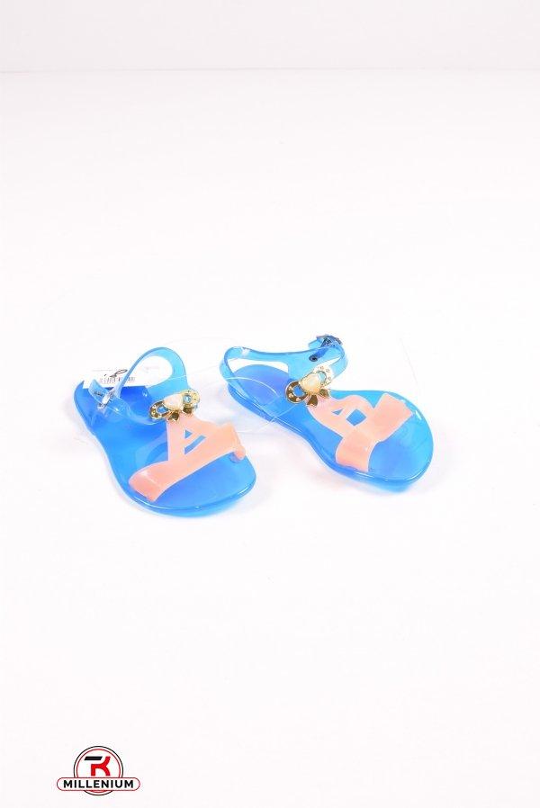 Босоножки для девочки (цв.голубой) LION Размеры в наличии : 24,25,26,27,28,29 арт.859