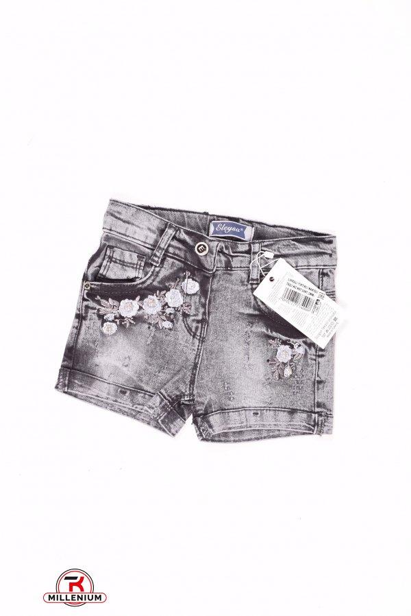 Шорты джинсовые для девочки стрейчивые ELEYSA Роста в наличии : 98,104,110,116,122,128 арт.305570