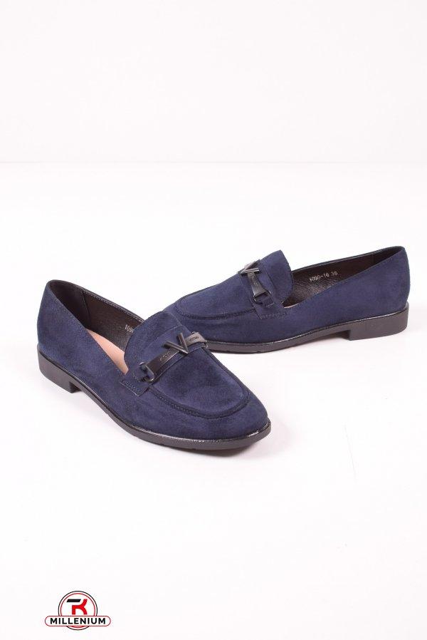 Туфли женские  Meideli Размеры в наличии : 36,37,38,39,40 арт.1090-16