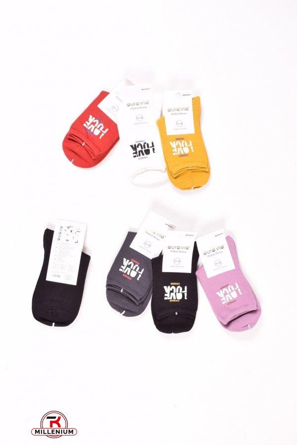 Носки для мальчика  Aura Via размеры 35-41 арт.NPX6557