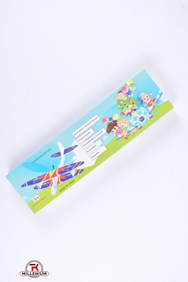 Самолет с электромоторчиком USB арт.DT-007