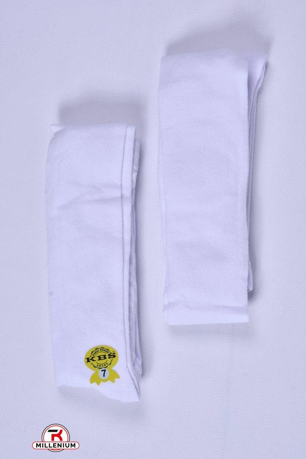 Колготки детские (цв.белый.№7) антибактериальные KBS рост 158-164 арт.4-10001