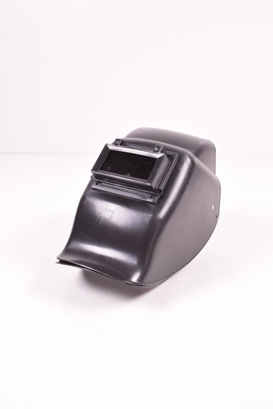Маска сварочная откидная арт.ZM-0007