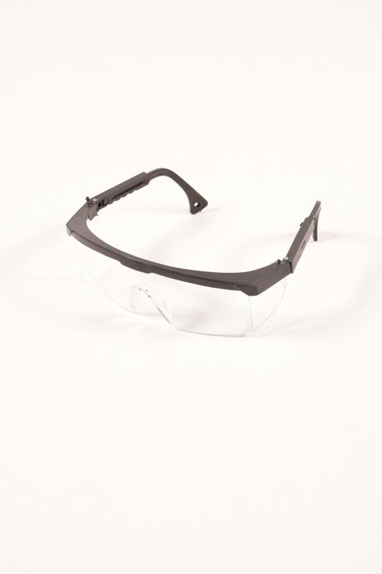 Очки защитные VITA Прозрачные с регулируемой дужкой арт.ZO-0003