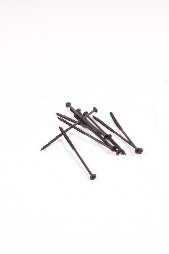 Саморез по дереву 4,8/120 мм цена за 0.5кг арт.120д