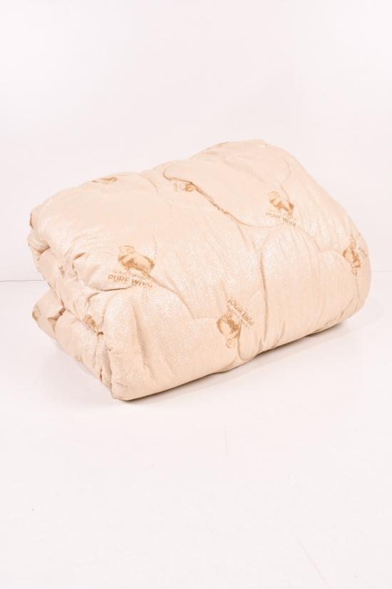 """Одеяло """"Золотое руно"""" размер 175*210 см наполнитель овечья шерсть, ткань микрофибра арт.Шерсть м/ф"""