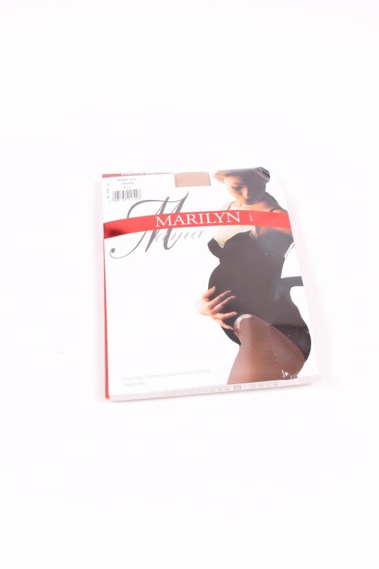 Marilyn колготки для беременных 40den цвет visone Размеры в наличии : 2,6 арт.mama