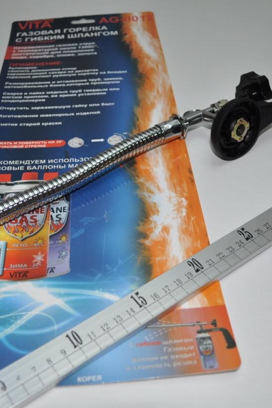 Горелка VITA с гибким шлангом для газового баллона арт.AG-0012