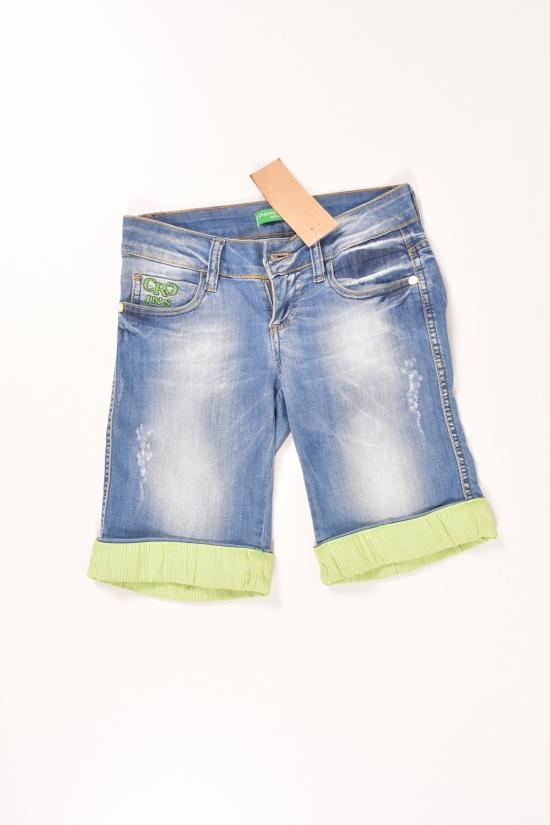 CRACPOT шорты джинсовые женские Размер в наличии : 26 арт.4193