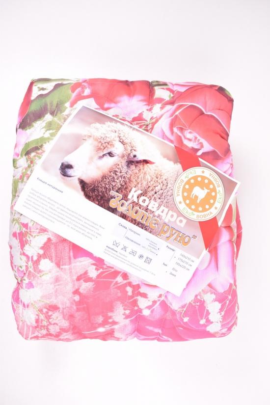 """Одеяло """"Золотое руно"""" размер 175*210 см  наполнитель шерсть, ткань поликотон арт.Шерсть поликотон"""