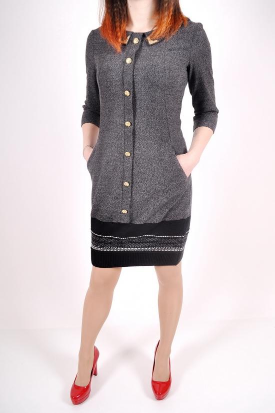Платье женское рукав 3/4 NORM Размер в наличии : 42 арт.014-13624
