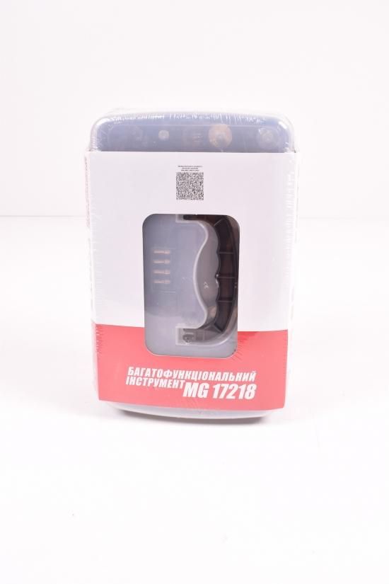 Многофункциональный инструмент Forte арт.MG17218