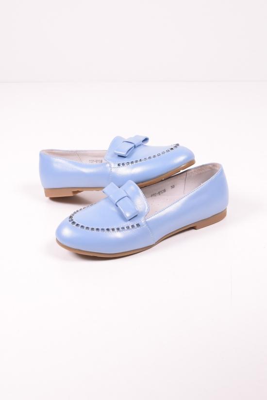 Garstuk туфли для девочки кожаные Размеры в наличии : 37,38 арт.C07-W108