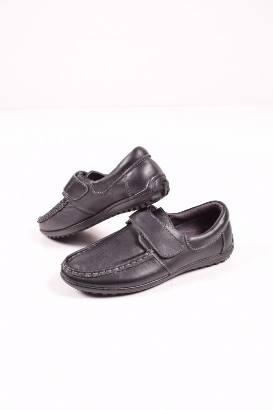 """Мокасины для мальчика с кожаными вставками """"Garstuk"""" Размеры в наличии : 36,37 арт.K-5958"""