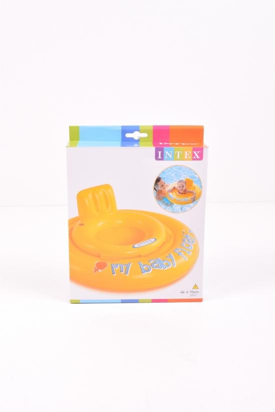 Круг-плотик для купания 76см. INTEX арт.56585