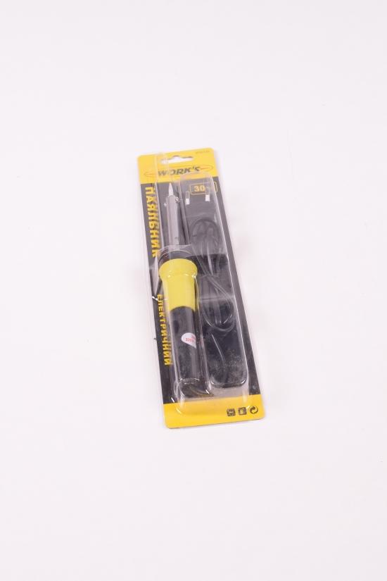 Паяльник электрический с двухкомпонентной рукояткой (30 W) Works арт.W30730
