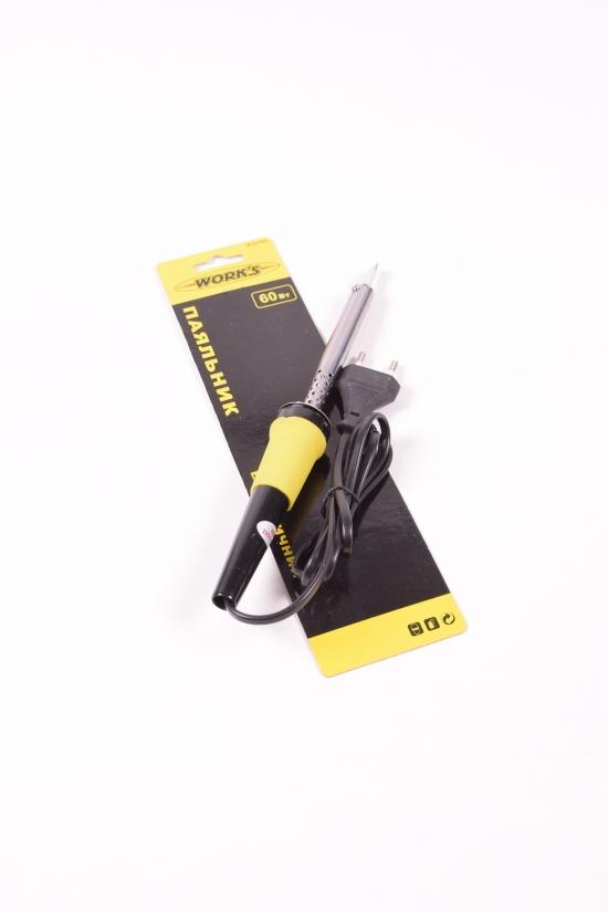 Паяльник электрический с двухкомпонентной рукояткой (60 W) Works арт.W30760