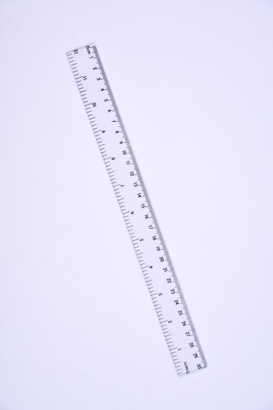 Линейка пластиковая 30 см. арт.30