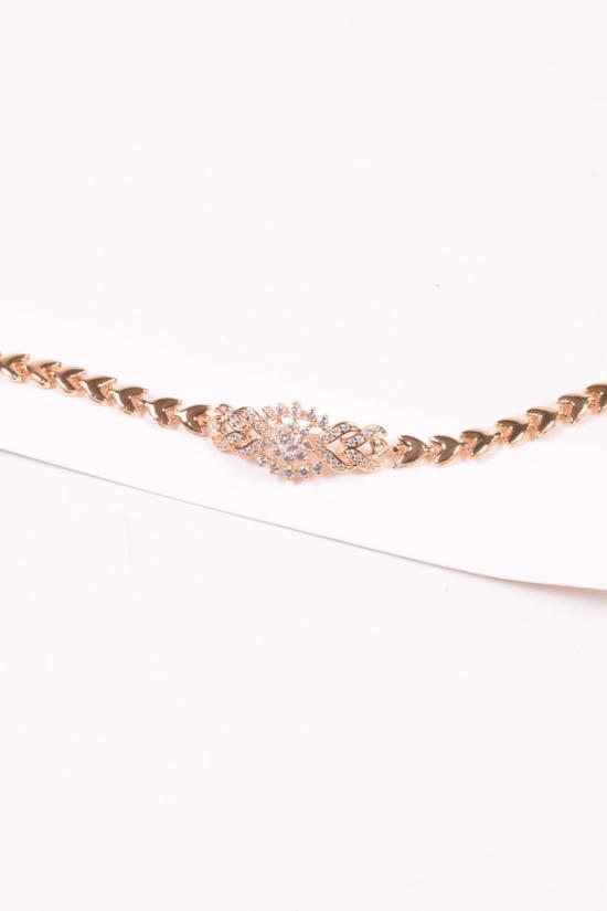 Браслет женский под золото Fashion Jewelry (длина 16 см) арт.0024000