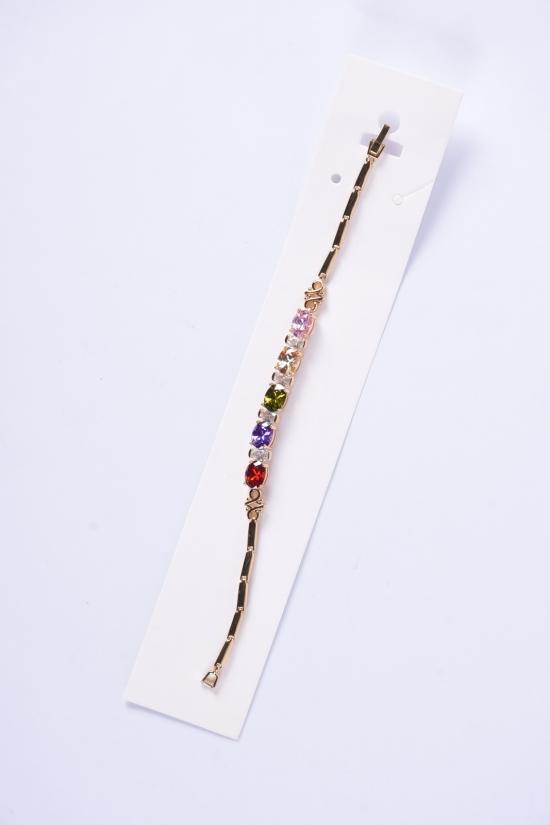 Браслет женский под золото Fashion Jewelry 16 см арт.00022000